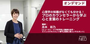 20210310_0531_ondemand_Funaki